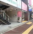 藤崎駅前営業所