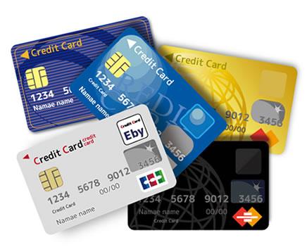 全額クレジットカードでお支払い
